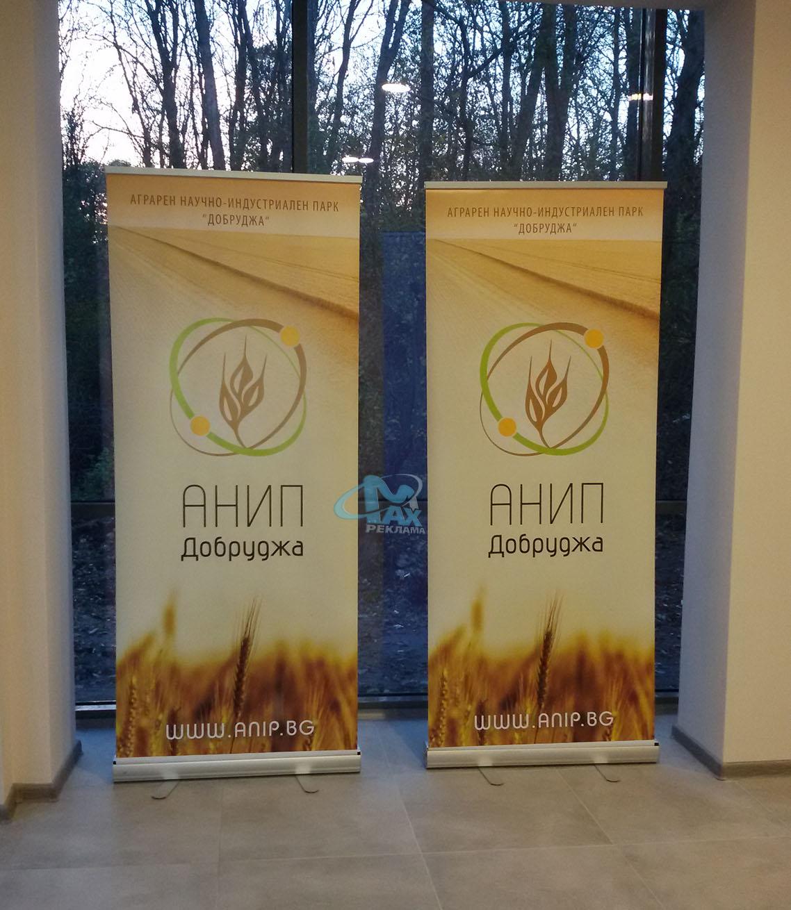 рол-банер стойки за презентация