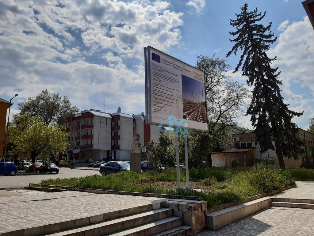 монтаж на билбордове