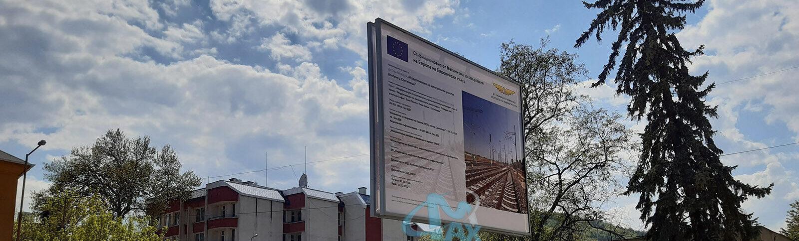 монтаж на билбордове тип Пиза