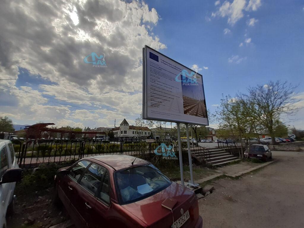рекламен билборд Пиза - Белово