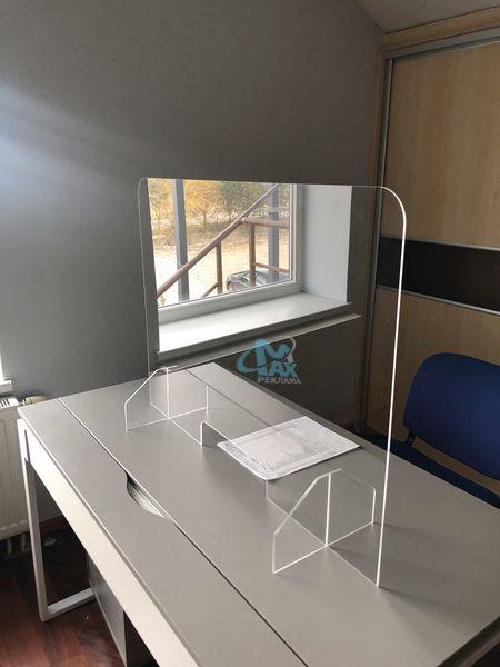 защитен екран за бюро