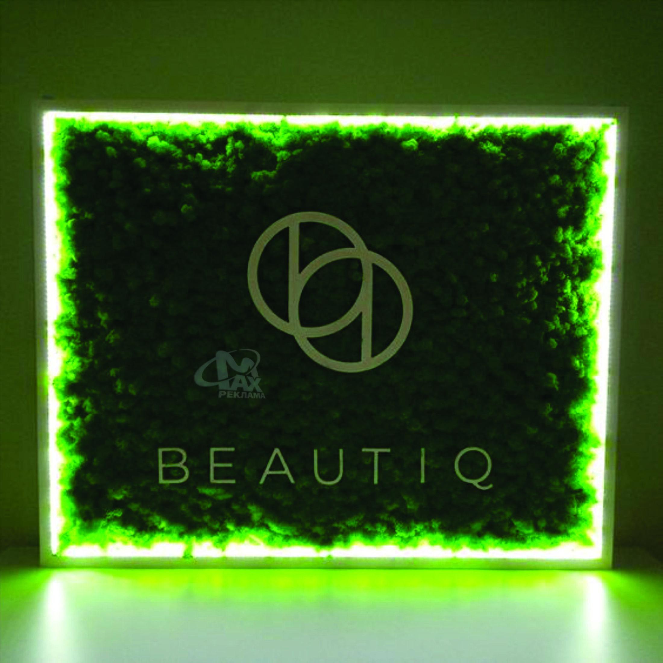 рекламно пано с LED подсветка