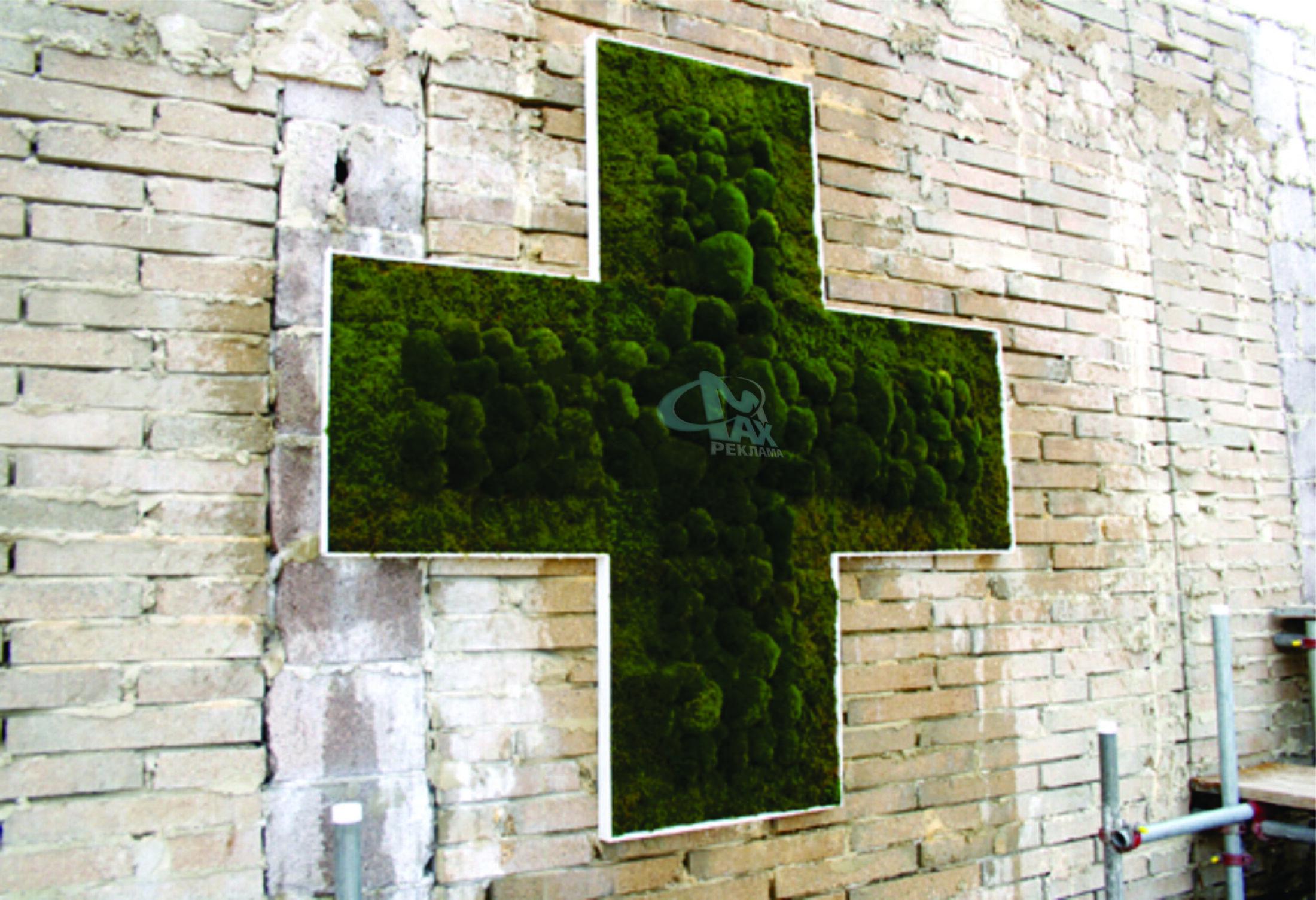 стенен кръст с озеленяване