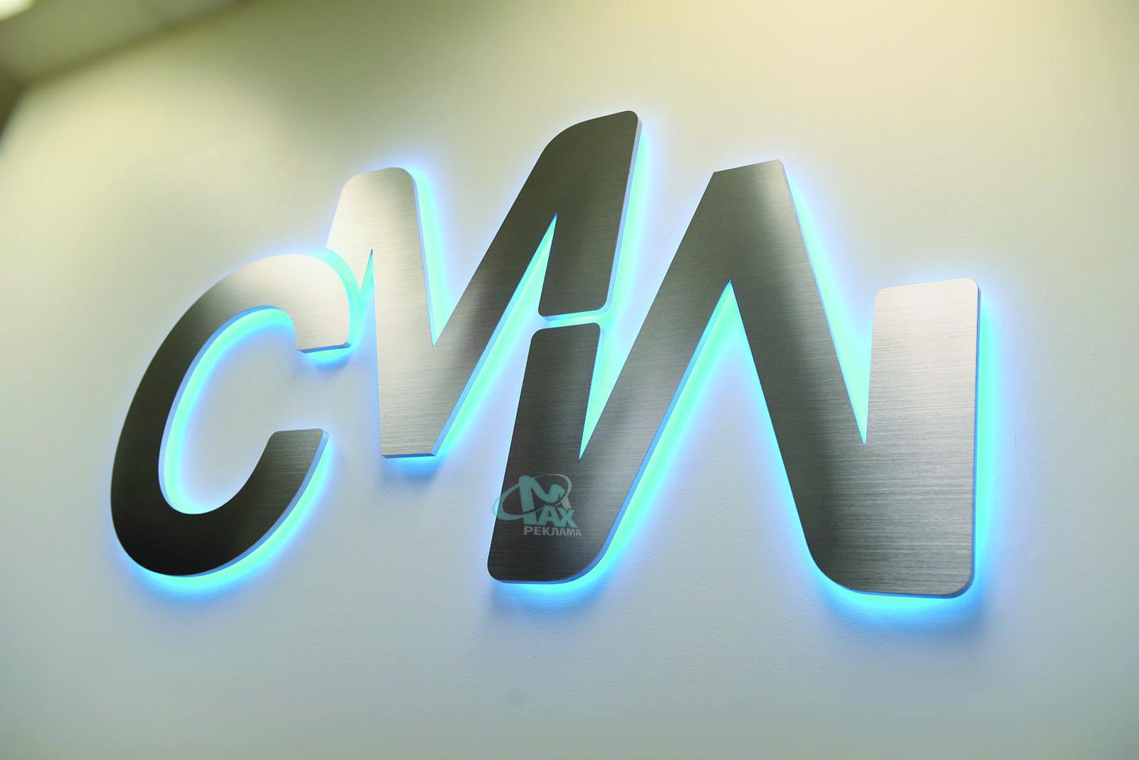 Лого с обратно светене